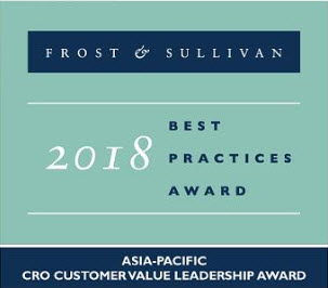 Frost and Sullivan APAC award