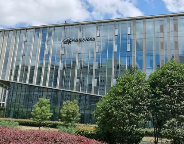 Molecular Devices Asia Headquarters