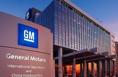 China gm careers for General motors corporate office