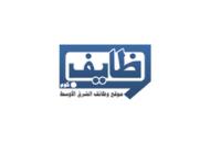 Wzayef Morocco Logo