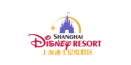 Shanghai Disney Resort - Logo