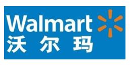 Walmart China Logo