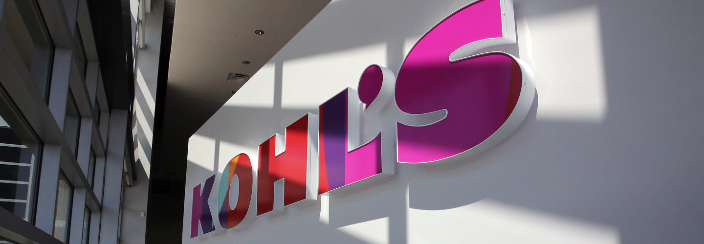 Senior Ux Designer Job Kohls Distribution Job In 620 N Mccarthy