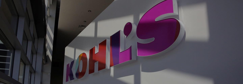 Corporate Investigator job   Kohl's Corporate job in N56