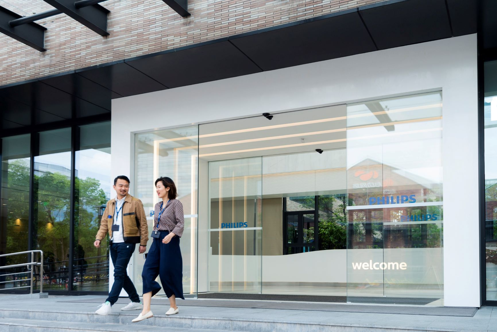 Philips Thailand office space