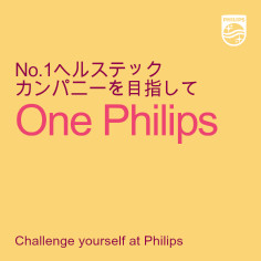 One Philips